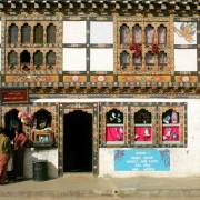 Bhutan Street Scene