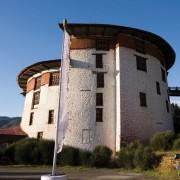 Paro Watchtower